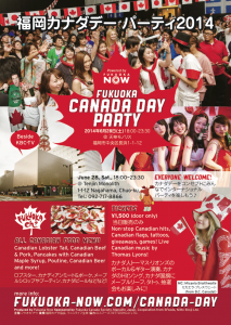 福岡カナダデーパーティ2014
