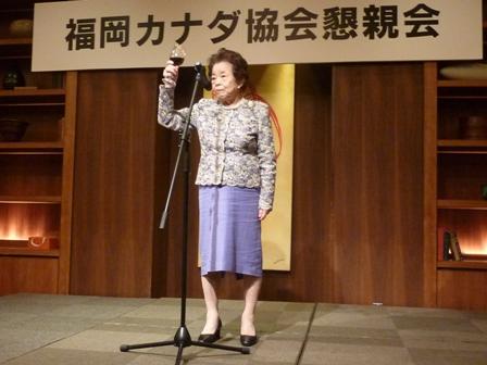 加藤副会長閉会挨拶