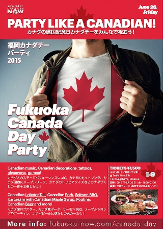 canada-day-back-cover