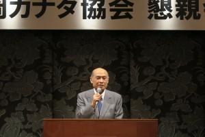 鎌田在福岡カナダ名誉領事